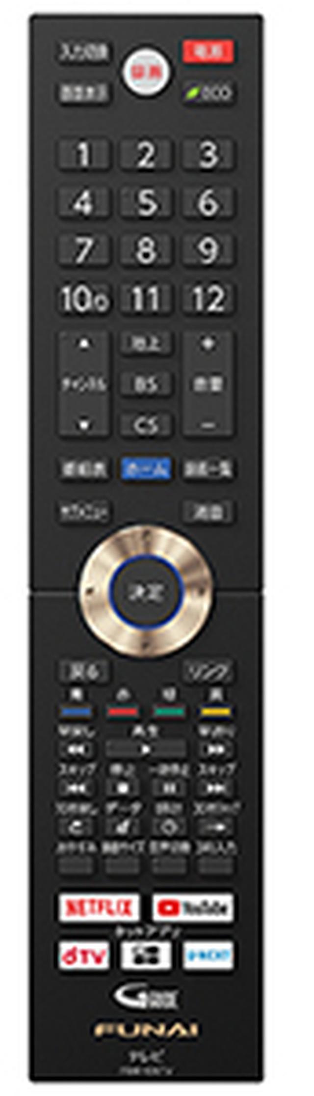 画像: 「Netflix」「dTV」「YouTube」の専用ボタンを装備。放送中、「録画」ボタンを押せば、すぐ録画開始。
