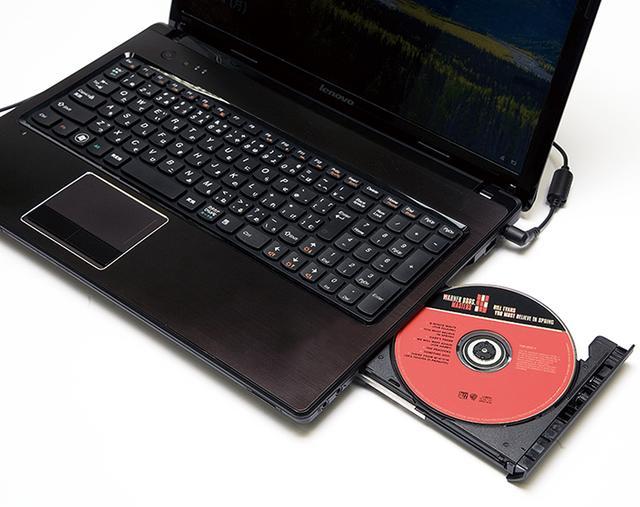 画像: パソコンを使って手持ちのCDをリッピングすれば、HDDなどのメモリーに保存した音楽を手軽に再生可能。所有している音楽を快適に活用できるのだ。