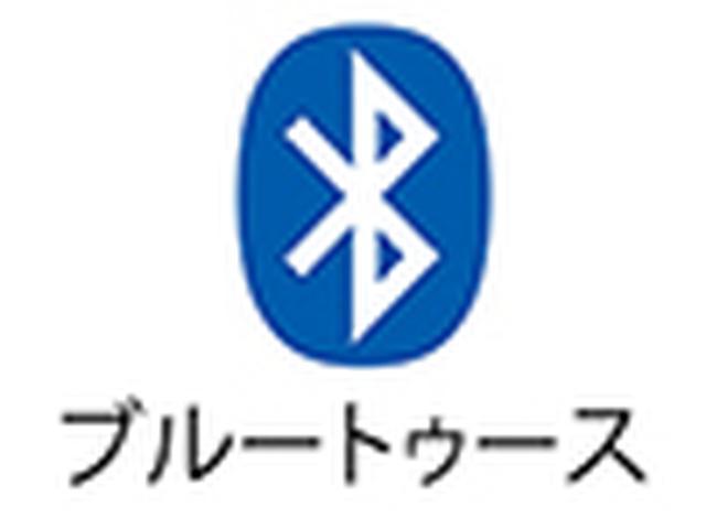 画像5: 【パソコン・スマホ対応】スピーカーの種類と特徴は?接続はBluetooth・Wi-Fi・USBがトレンド