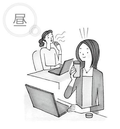 画像1: 【緑茶の成分テアニンとは】ストレスやうつを改善する効果・効能を引き出す抽出方法と飲み方