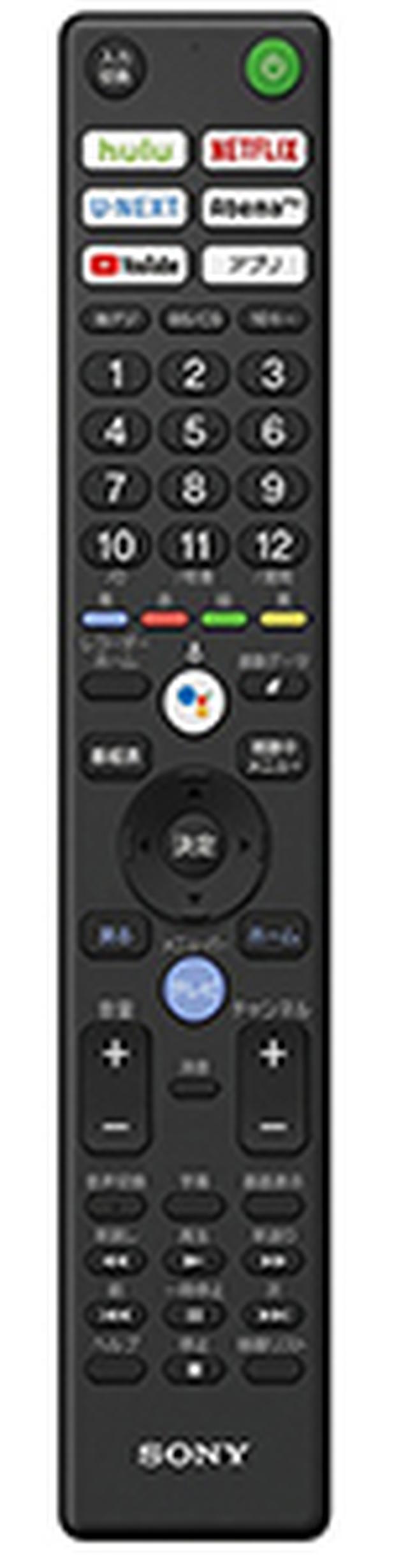 画像: 上部に「ネット動画」ボタンが配置され、「Netflix」や「YouTube」などを直接起動できる。