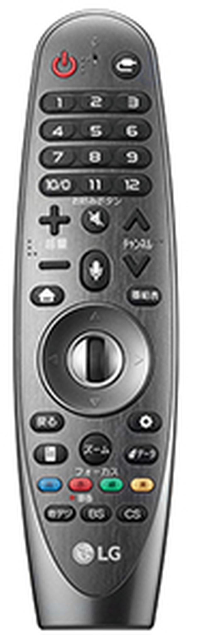 画像: 直感的な操作が可能なマジックリモコン。コンテンツ検索やアプリの起動も、音声で操作できるAI機能を搭載。