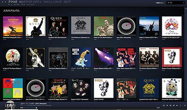 画像: 「Amazon Music Unlimited」のデスクトップアプリ画面。クイーンであれば、オリジナル盤から企画盤まで全60枚のアルバムが聴ける。このラインアップは、サービスごとに差がある。