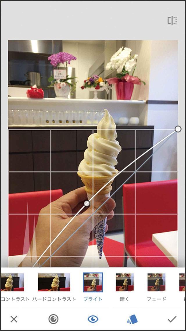 画像: トーンカーブの機能を使って、明るくしつつコントラストを上げている。写真が華やかな印象になった。