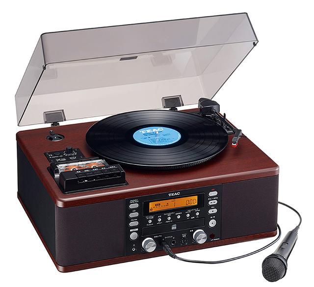 画像: インテリアとしてもユニークなレトロな外観の中に、レコード、カセットデッキ、FM/AMラジオ、録音も可能なCDデッキを内蔵。