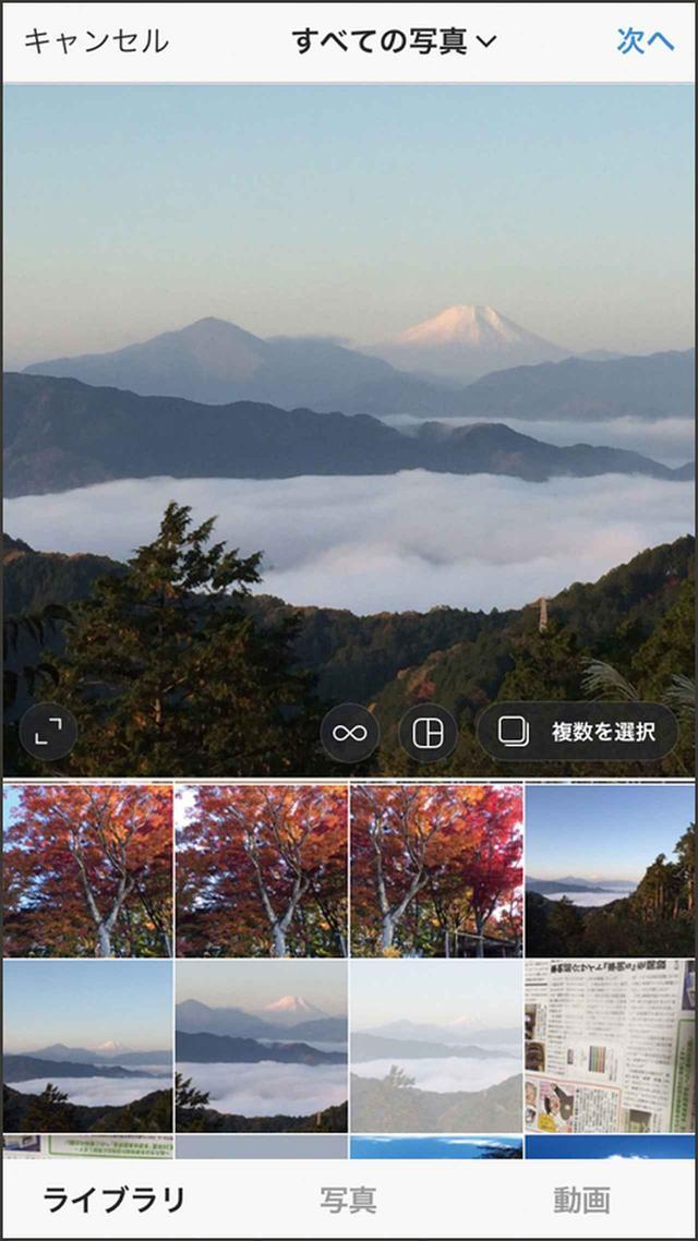 画像: スマホ内の写真を投稿。撮ってすぐ公開できる手軽さがいい。その前に、以下で紹介するアプリを使って写真に一手間加えると、さらに映える。