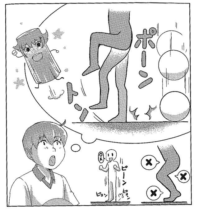"""画像1: 世界で活躍する陸上選手を育てた""""陸上界のカリスマ""""が教える「ポンピュン走法」とは"""