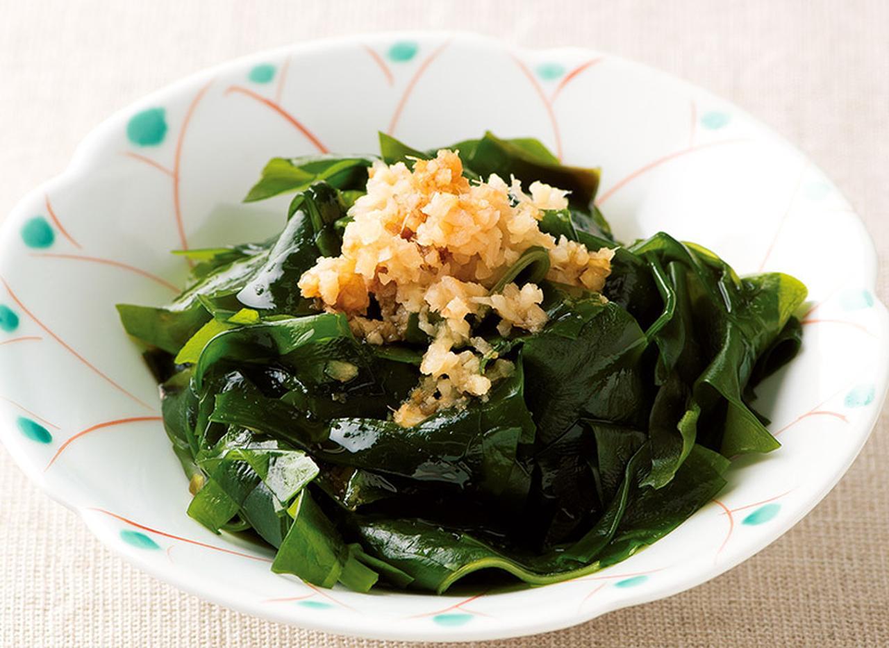 画像3: おいしさも健康効果もぐーんとアップ!超簡単「酢ショウガ」レシピ