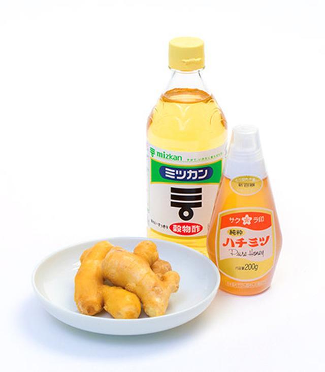 画像1: 【酢生姜の作り方】生姜パワーで冷えと無縁な体質を目指そう!簡単美味レシピも紹介
