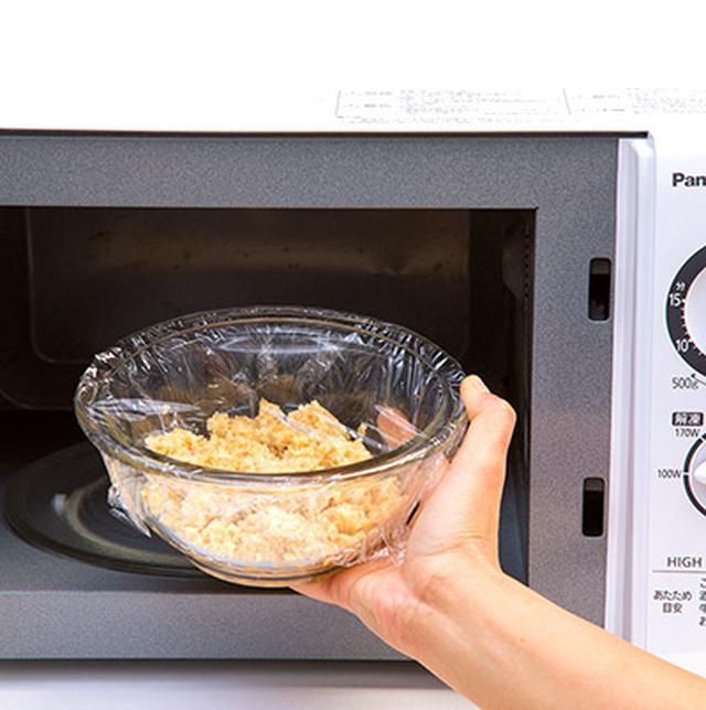 画像3: 【酢生姜の作り方】生姜パワーで冷えと無縁な体質を目指そう!簡単美味レシピも紹介