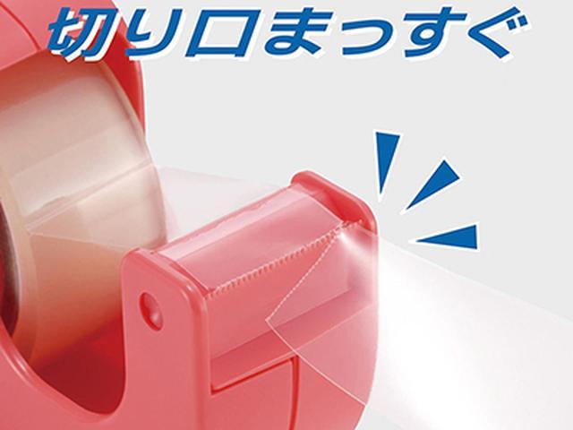 画像: プラスチックのカッター刃を密にして形状を改良することで、テープがまっすぐにスパッと気持ちよく切れる。