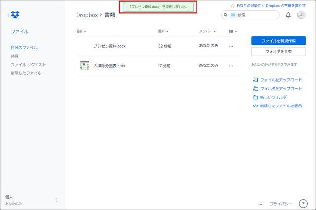 画像6: 前バージョンのファイルを入手する