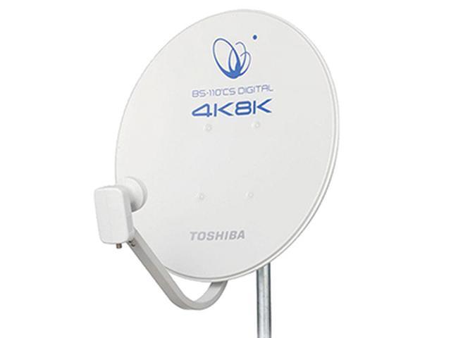 画像: BS/110度CSの右旋と左旋に両対応したパラボラアンテナ。新4K8K衛星放送に完全対応する安心のSHマーク付きで、受信感度の高い高品位設計。