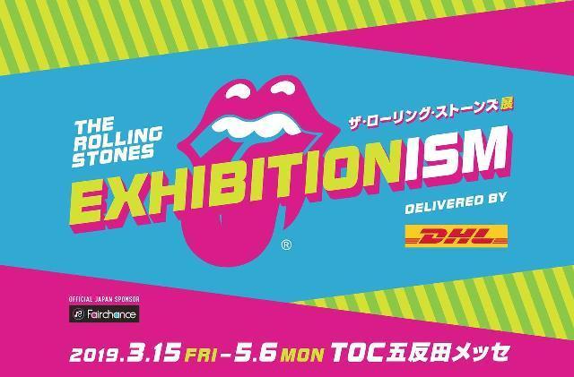 画像: アジア圏唯一となる東京での開催 stonesexhibitionism.jp