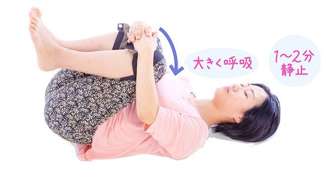 画像6: 「心臓ヨガ」のやり方