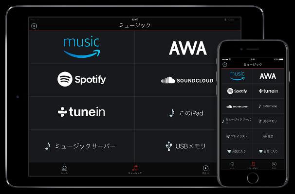 画像: HEOSテクノロジー対応でネットワーク機能も強化された。 www.marantz.jp