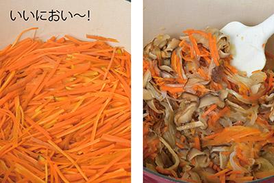 画像15: 【野菜がおいしくなる調理法】船越康弘さんの「基本の重ね煮」レシピ