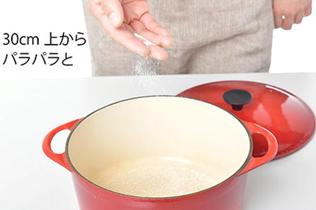 画像5: 【野菜がおいしくなる調理法】船越康弘さんの「基本の重ね煮」レシピ