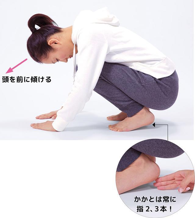 画像4: 【前屈ができない】一瞬で柔らかくなる方法「魔法のストレッチ」のやり方
