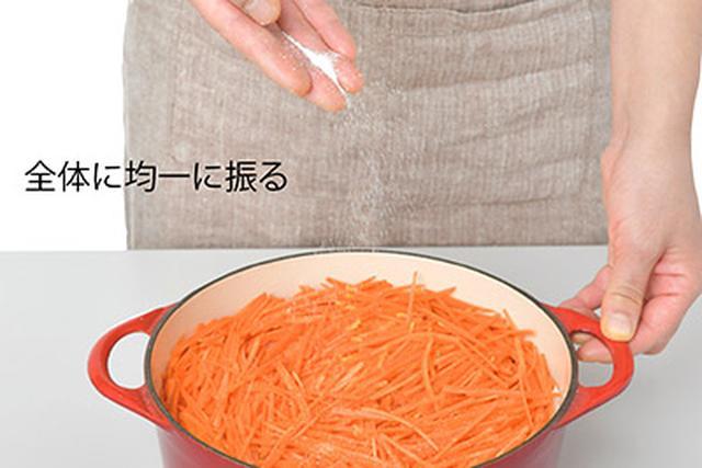 画像13: 【野菜がおいしくなる調理法】船越康弘さんの「基本の重ね煮」レシピ