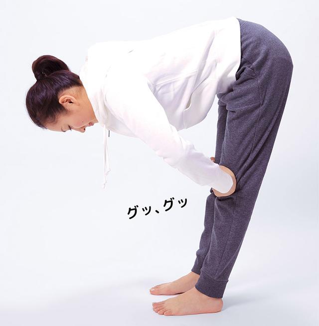 画像5: 【前屈ができない】一瞬で柔らかくなる方法「魔法のストレッチ」のやり方
