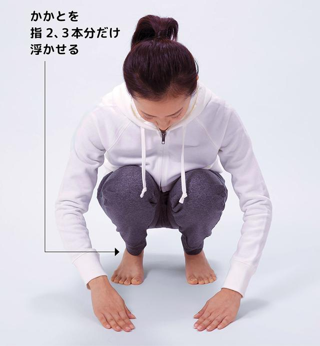 画像3: 【前屈ができない】一瞬で柔らかくなる方法「魔法のストレッチ」のやり方