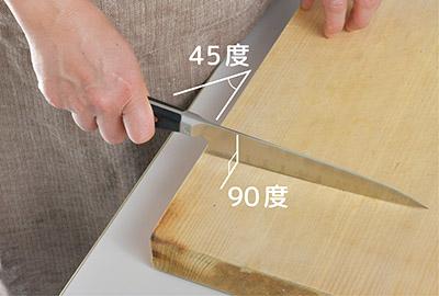 画像1: 【野菜がおいしくなる調理法】船越康弘さんの「基本の重ね煮」レシピ