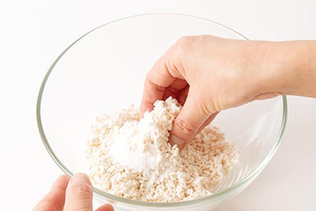 画像2: 【血液サラサラ効果がプラス】塩こうじの進化版「玉ねぎこうじ」の作り方・レシピ