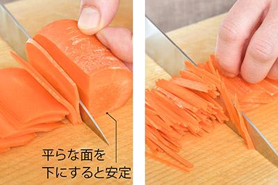 画像12: 【野菜がおいしくなる調理法】船越康弘さんの「基本の重ね煮」レシピ