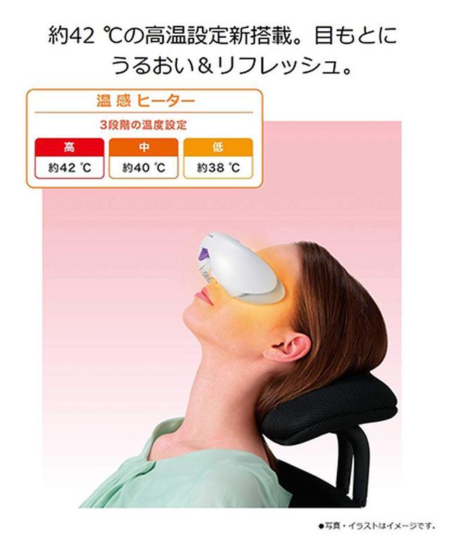 画像1: 【男性も】目もとの乾きに潤いと保湿を!「パナソニック 目もとエステ」の評判と効果