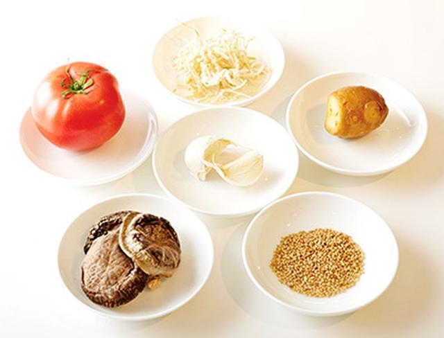 画像1: 【無塩料理のレシピ】減塩よりおいしい!むくみが取れた!と大人気