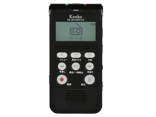 画像: ラジオや集音機能も搭載したマルチユースのICレコーダー