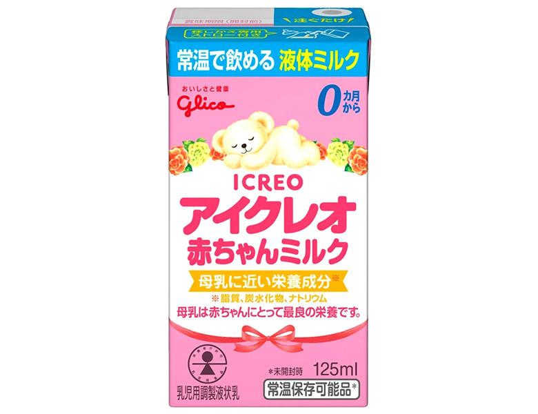 画像: 乳児用液体ミルク グリコ アイクレオ赤ちゃんミルク