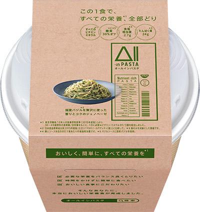 画像3: 【完全食とは】コレだけで栄養バランス◎日清「完全食パスタ」がカップ麺・袋麺で誕生!