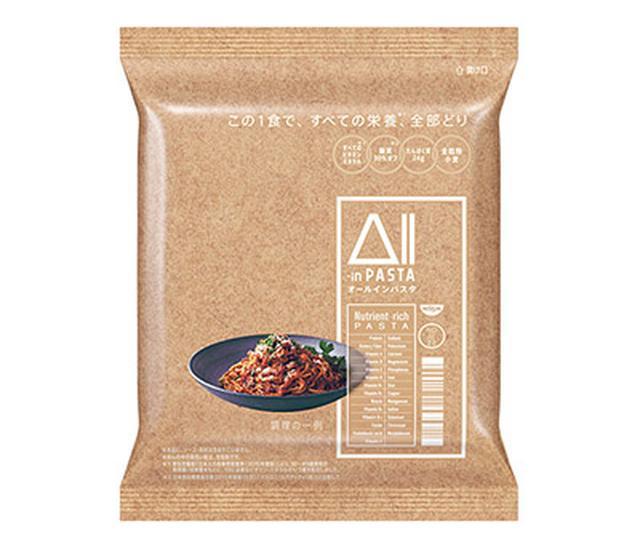 画像1: 【完全食とは】コレだけで栄養バランス◎日清「完全食パスタ」がカップ麺・袋麺で誕生!