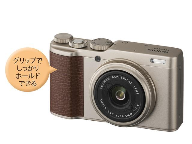 画像: コンデジの多くはグリップを備え、カメラをしっかりホールドすることが可能。