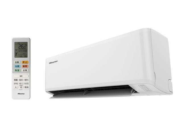 画像: ダブルクリーン機能によって清潔かつ快適に使えるエアコン