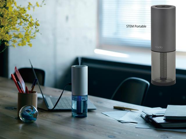 画像: 除菌消臭器としても活用できる便利で多機能なポータブル加湿器