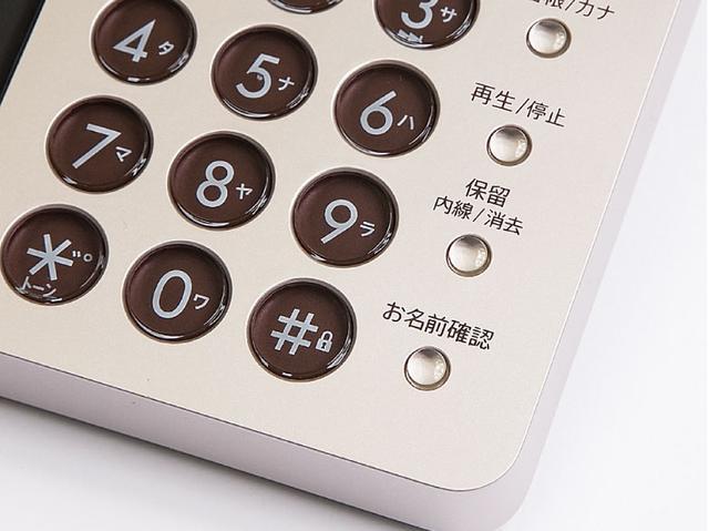 画像: 電話が鳴ったとき「お名前確認」ボタンを押すと、固定メッセージが流れて、相手に名乗ってもらえるように促す。