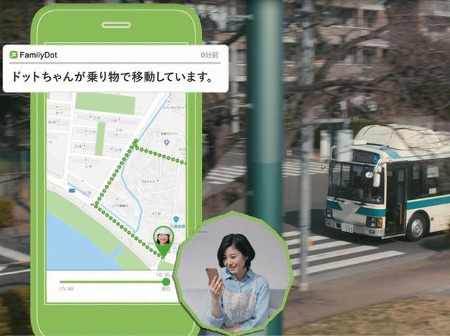 画像: 電車やバスなどに乗ったときに、移動速度を検知して通知してくれる機能もある。