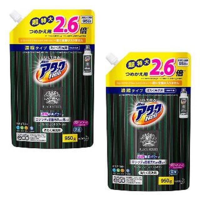 画像: 洗濯機メーカーが液体合成洗剤の標準としてテストすることが多い「アタックNeo」。 www.amazon.co.jp