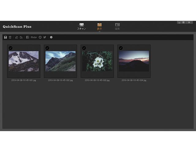 画像: 工程₁でインストールした専用アプリ「QuickScan Plus」にスキャンした写真が表示される。このアプリで解像度や保存データ形式の変更といった設定もできる。