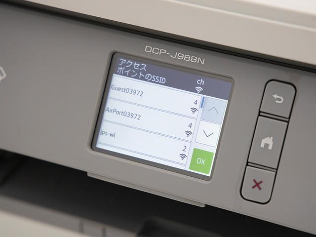 画像: 近年のプリンター複合機は、Wi-Fiでパソコンに接続できるものが多い。自宅のWi-Fiルーターに接続する設定を済ませておこう。Wi-Fiがなければ、USBケーブルでパソコンと接続する。