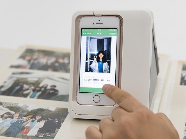 画像: アプリの編集機能を使えば、写真の撮影日を入力可能。日付がデジタルデータに組み込まれるので便利だ。