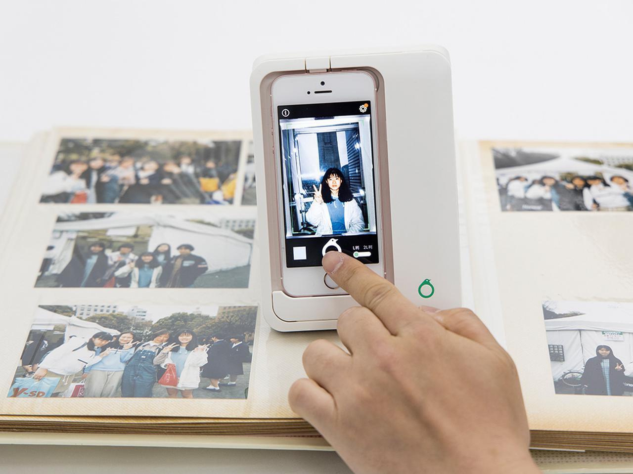 画像: スキャンはアプリの画面内にあるOmoidoriマークのスキャンボタンにタッチするだけ。
