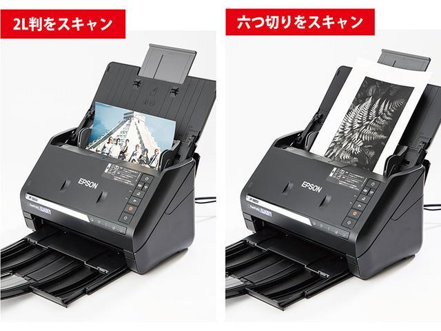 画像: 本機は2L判以上の写真についてもスキャン可能。最大A4サイズのものまで対応する。大きい写真は解像度が低くても高精細になるので、高速スキャンでも画質に問題はない。