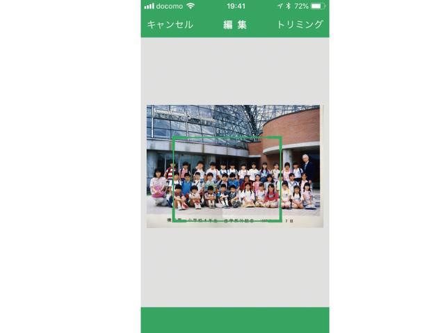 画像: アプリには、スキャンした写真のトリミングや赤目補正、写真の回転など、簡単な画像修整機能があり、取り込み後、iPhone上で利用できる。