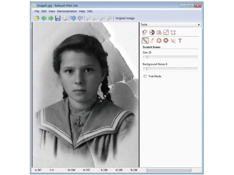 画像: 【古いプリント写真の修復】Windows用無料アプリ「Retouch Pilot Lite」でできること