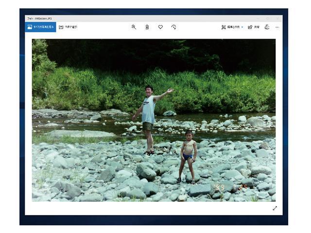 画像: 写真は、JPEG画像としてSDカードに保存される。SDカードをパソコンに挿入し、Windows標準アプリの「フォト」などで開き、きちんとデジタル化されているかを確認しよう。