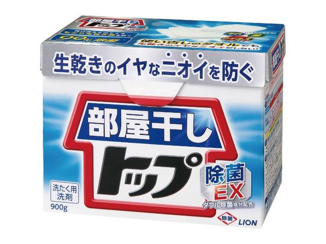 画像: 写真は、ライオン・部屋干しトップ 除菌EX (実売350円程度)